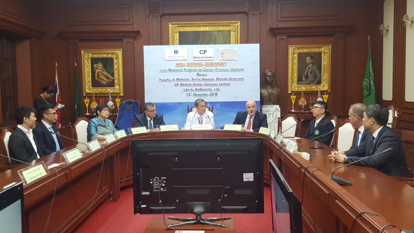 Siriraj Joined Hands with CP Medical Center for Joint Research Program on Cancer Precision Medicine