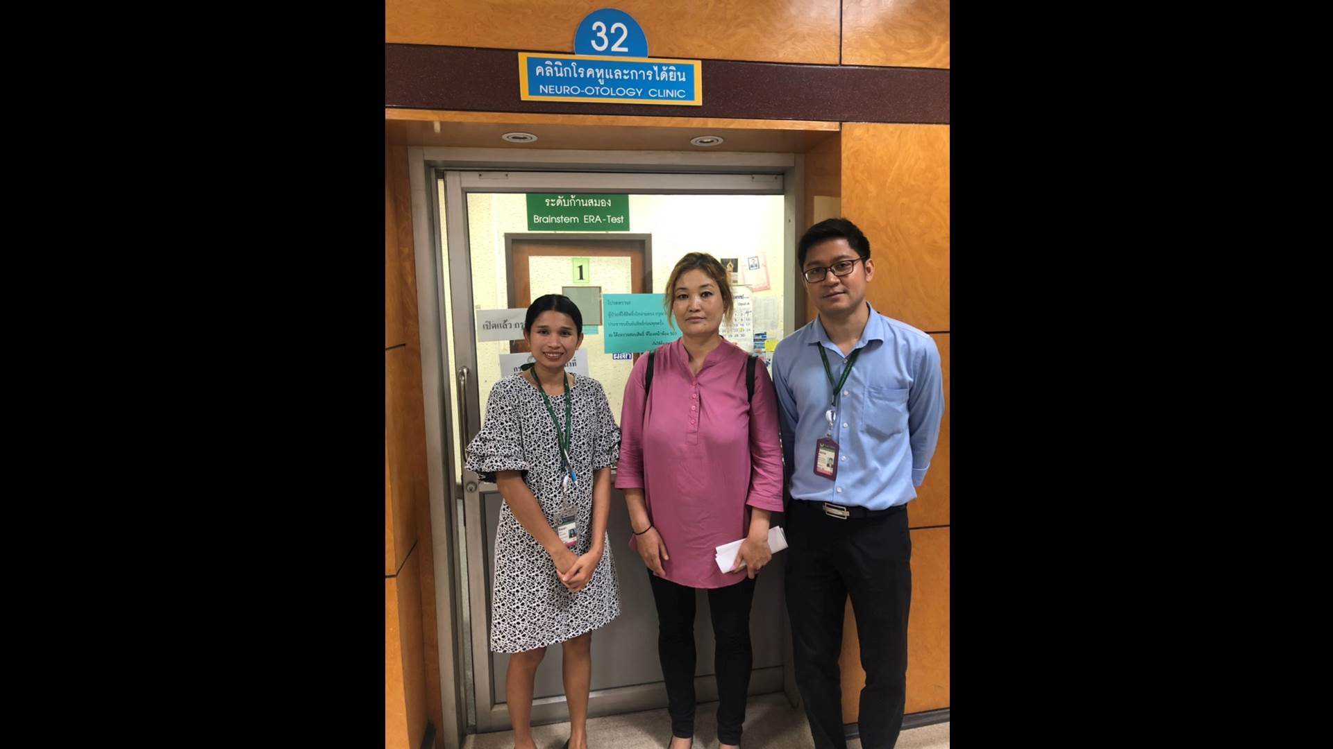 Bhutanese Nurse Attended the Short-Training Program in Audiology at Siriraj