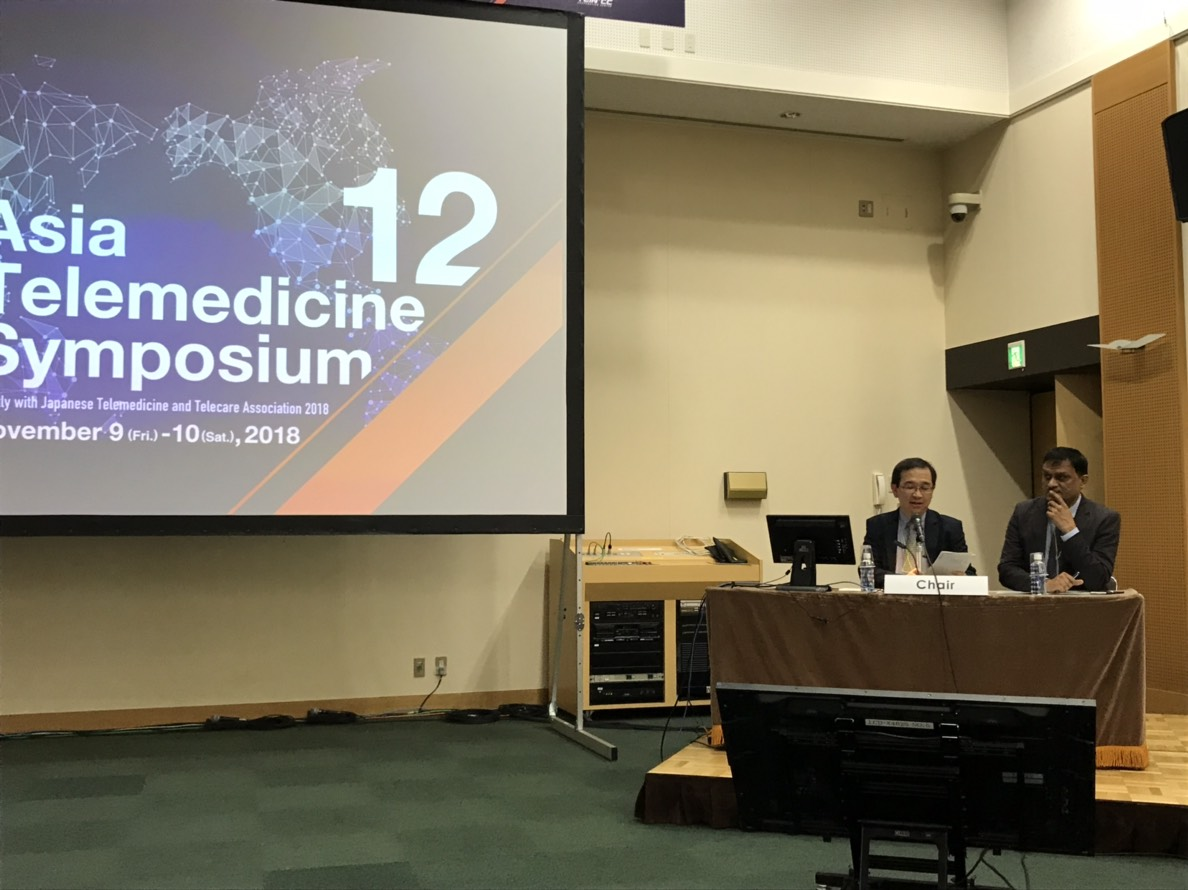 Siriraj Attended the 12th Asia Telemedicine Symposium in Japan