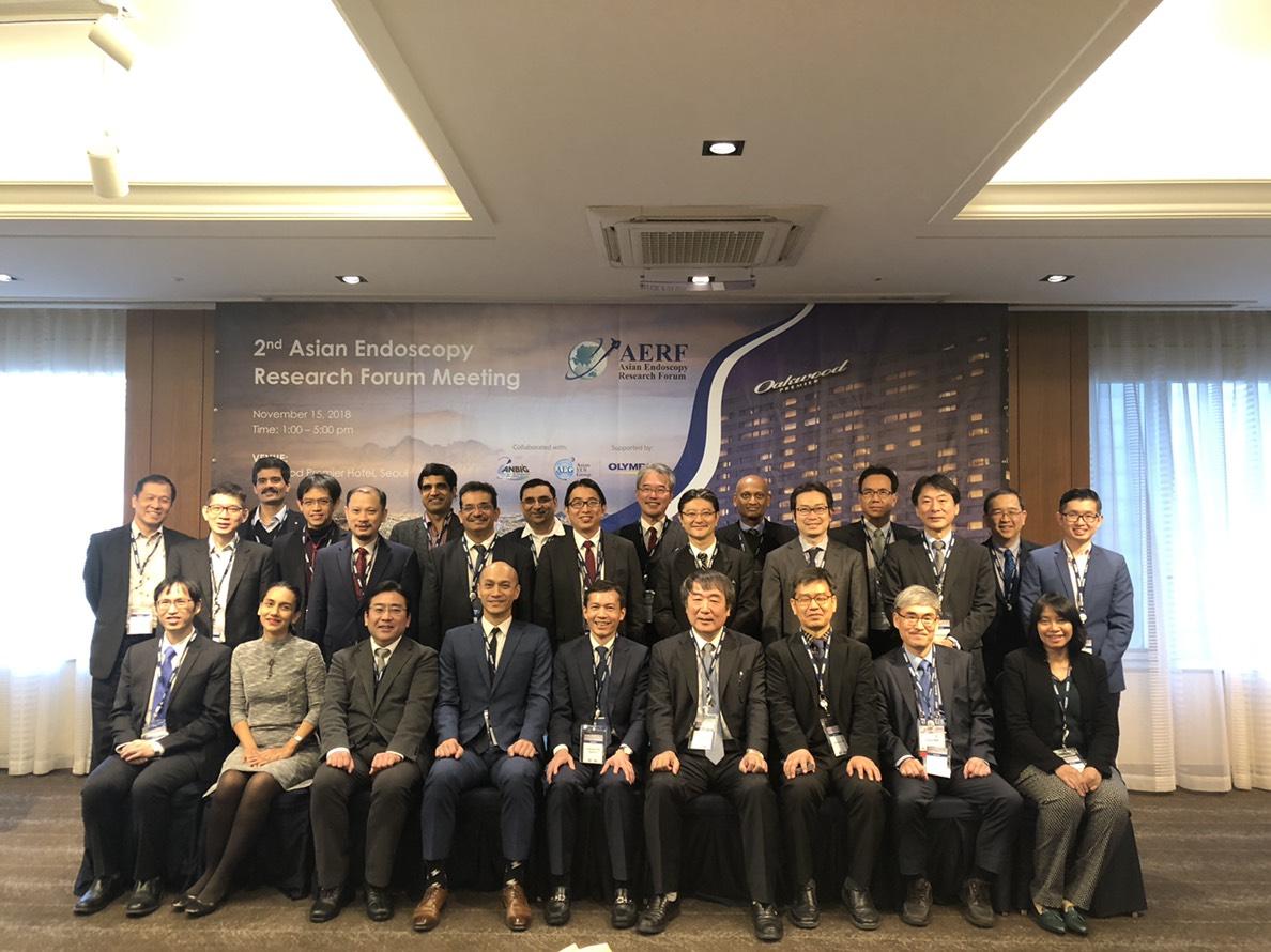 Siriraj's Deputy Dean Attended the 2nd Asian Endoscopy Research Forum Meeting in Korea