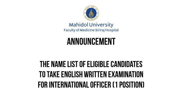 Announcement: Namelist of Eligible Candidates to take English Written Examination for International Relations Officer (1 Position)