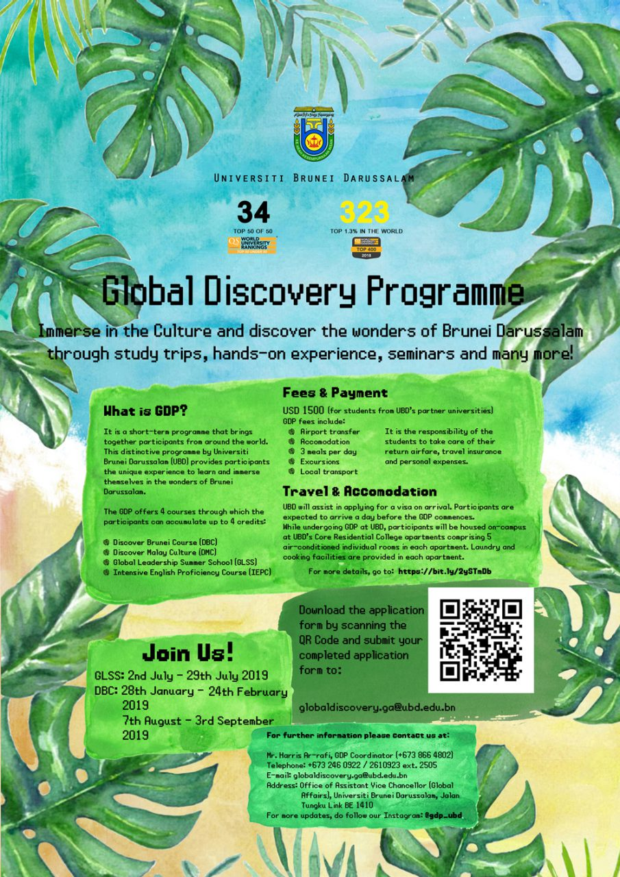 UBD's Global Discovery Programme (GDP) 2019 | SIRIRAJ