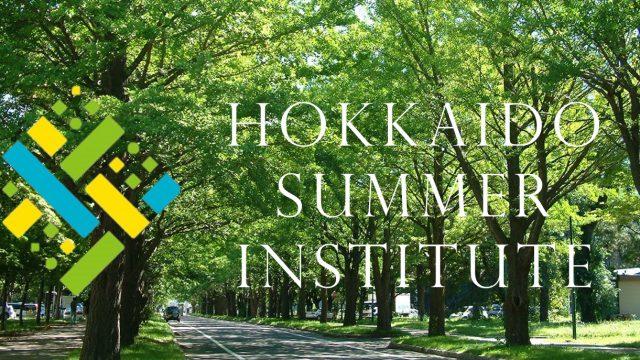 Hokkaido Summer Institute 2019