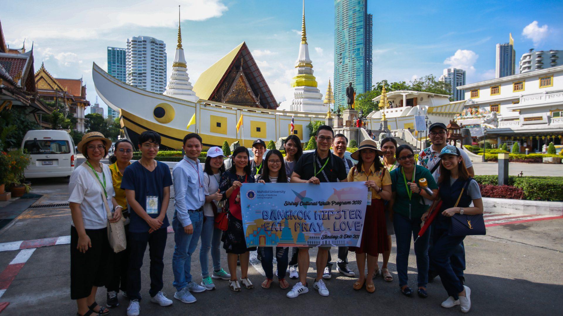 The Cultural Walk Project 2018