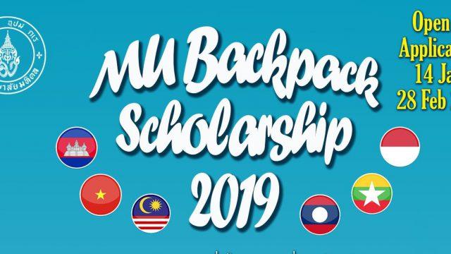 MU Backpack Scholarship 2019