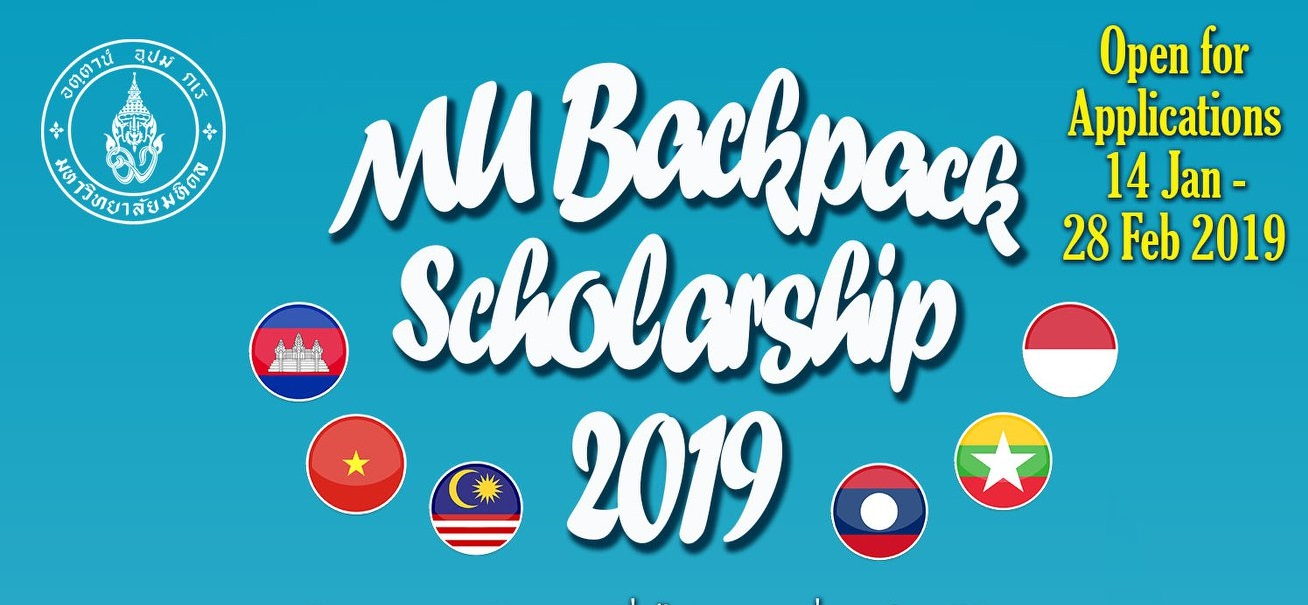 MU Backpack Scholarship 2019