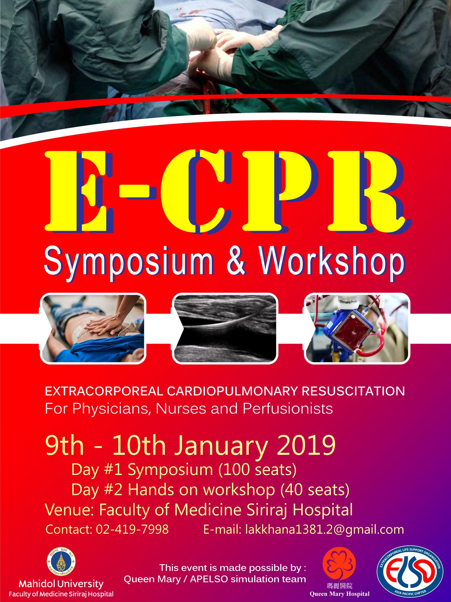 E-CPR Symposium & Work Shop