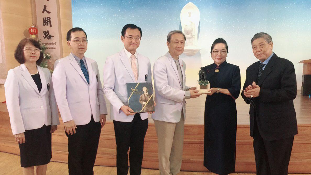 Siriraj Visited Tzu Chi Foundation Thailand