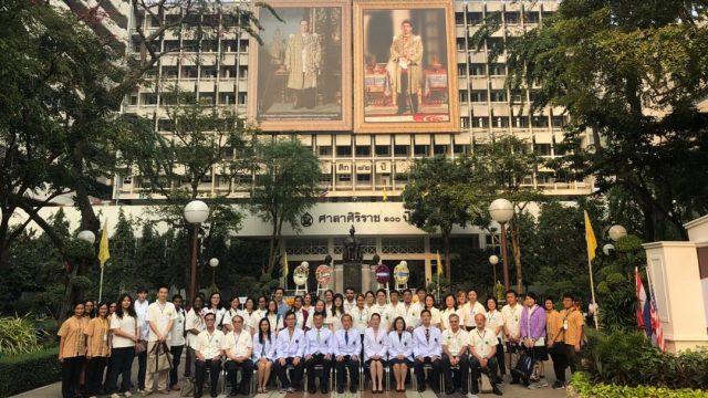 Prince Mahidol Award Conference 2018