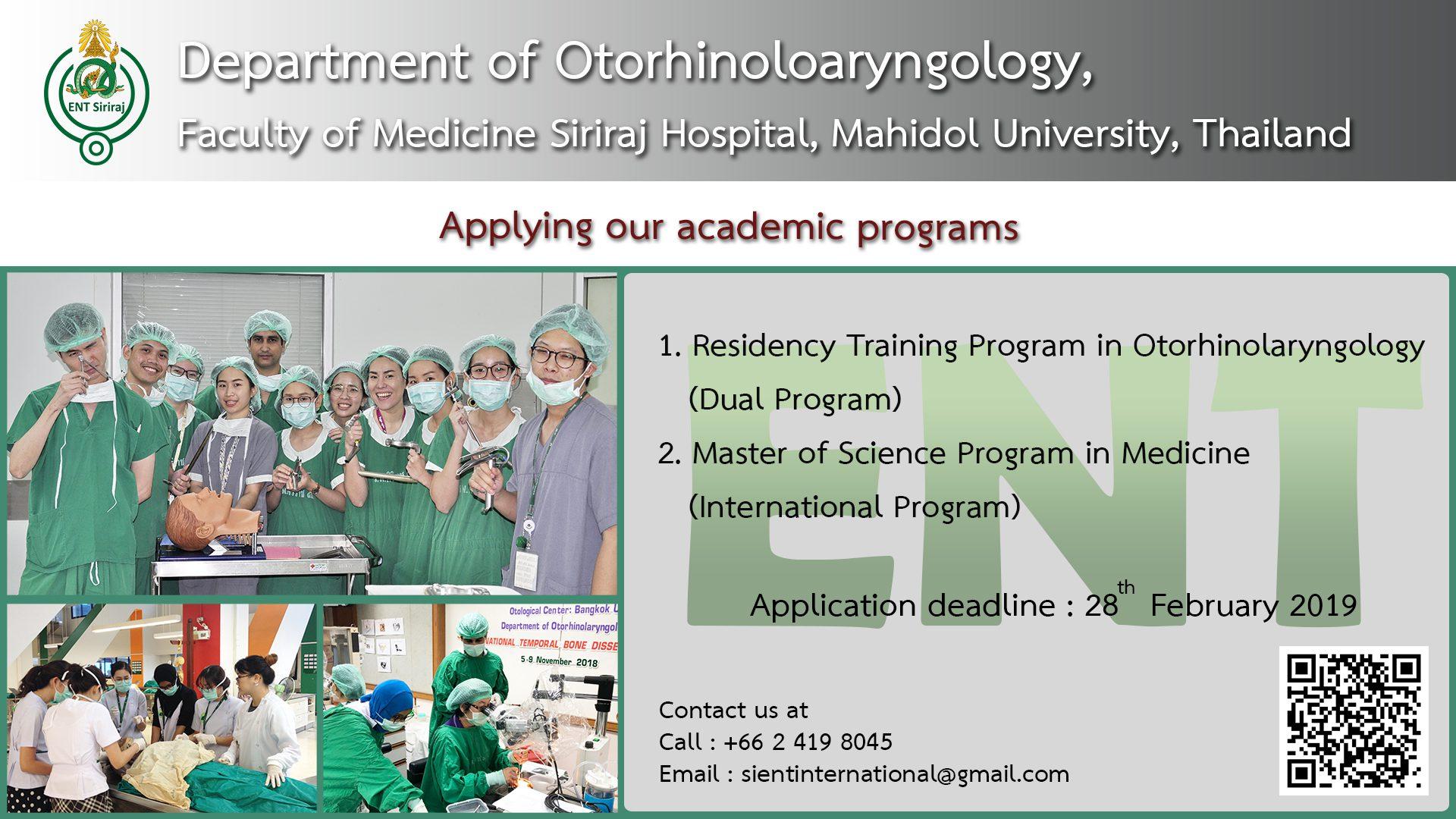 Department of Otorhinolaryngology's Announcement for the 2019 Academic Programs