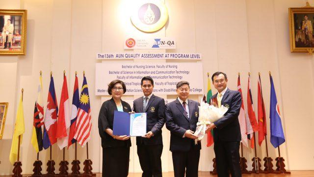 Siriraj Technology in Medical Educational Technology Program passed AUN-QA