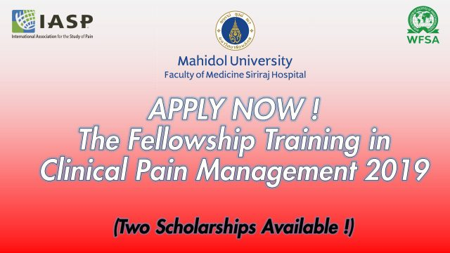 Siriraj International Fellowship Training in Clinical Pain Management 2019