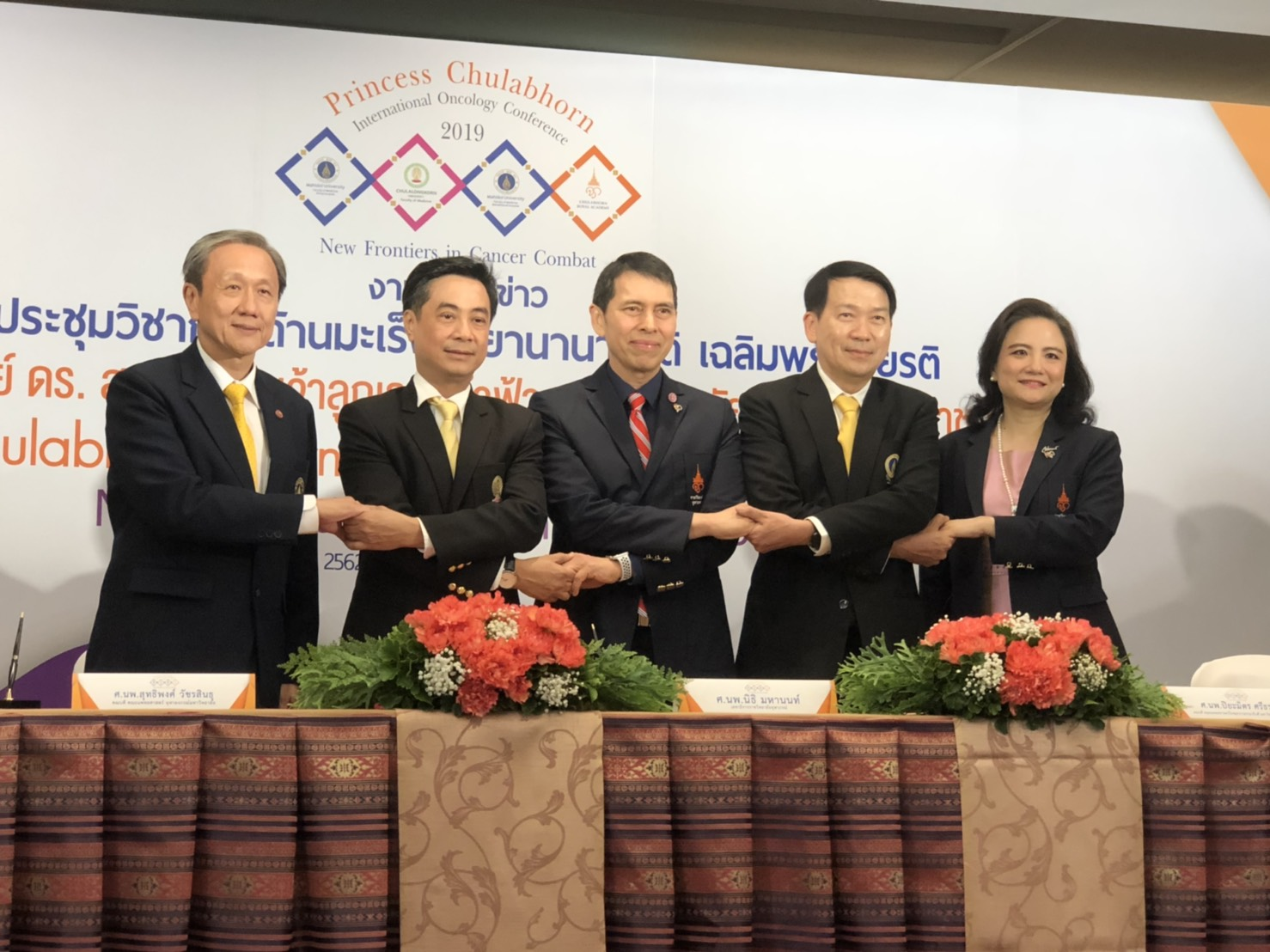 "Siriraj-Rama-Chula-CRA: ""New Frontiers in Cancer Combat"""