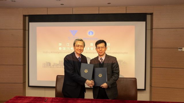 MOU Renewal with Zhejiang University School of Medicine