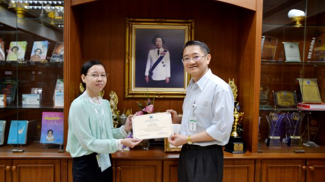Siriraj Scholarship for ASEAN Doctors and Developing Countries