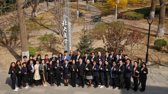 ABC 6th Generation Visits Peking University Health Science Center, China