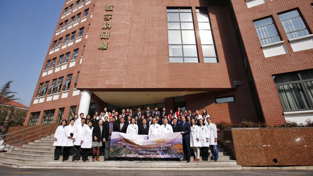 ABC 6th Generation Visits Beijing Children's Hospital, China