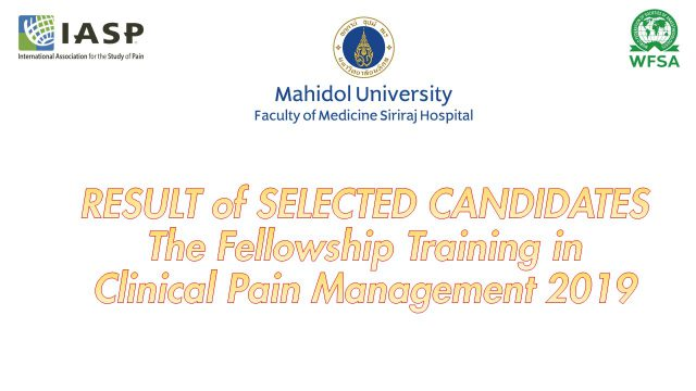 Result of Selected Candidates to Undertake the Fellowship Training in Pain Management 2019