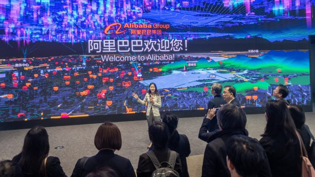 ABC 5th Gen. at Alibaba Group Corporate Campus, Hangzhou, China