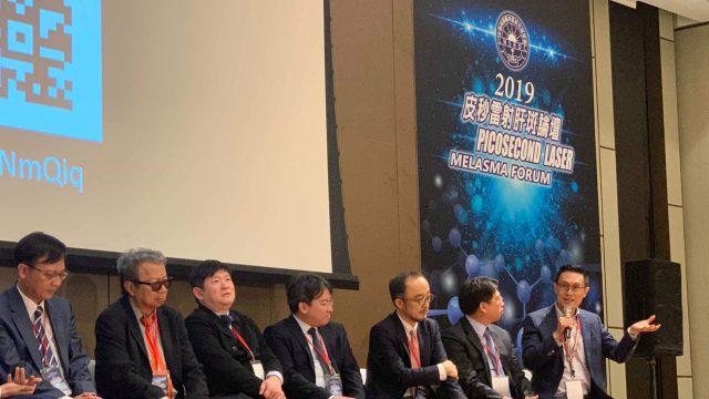 """""""Picosecond Laser Melasma Forum"""" in Taipei, Taiwan"""