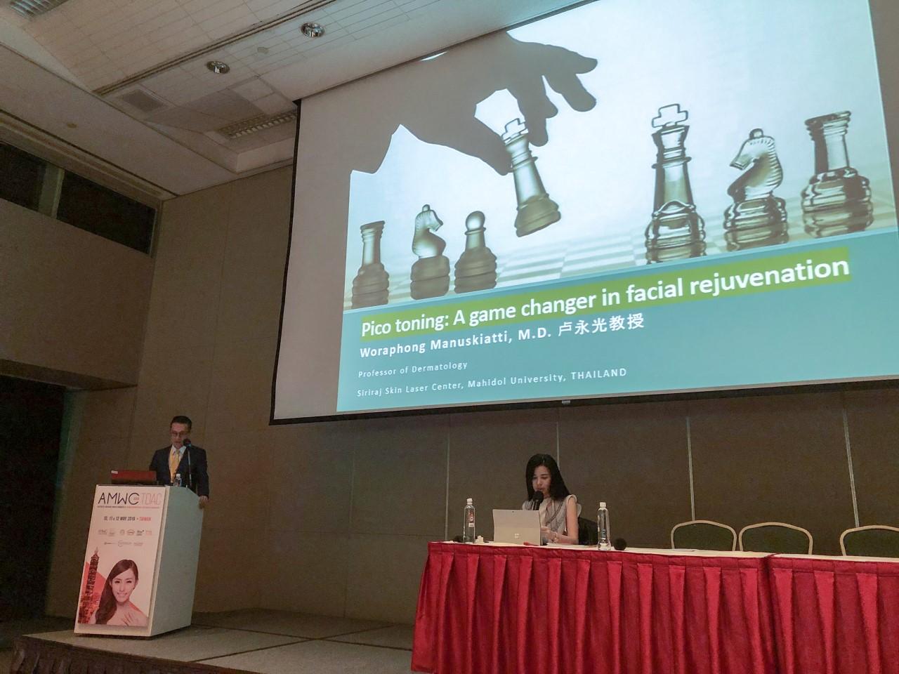 Siriraj Faculty Delivered 3 Presentations at