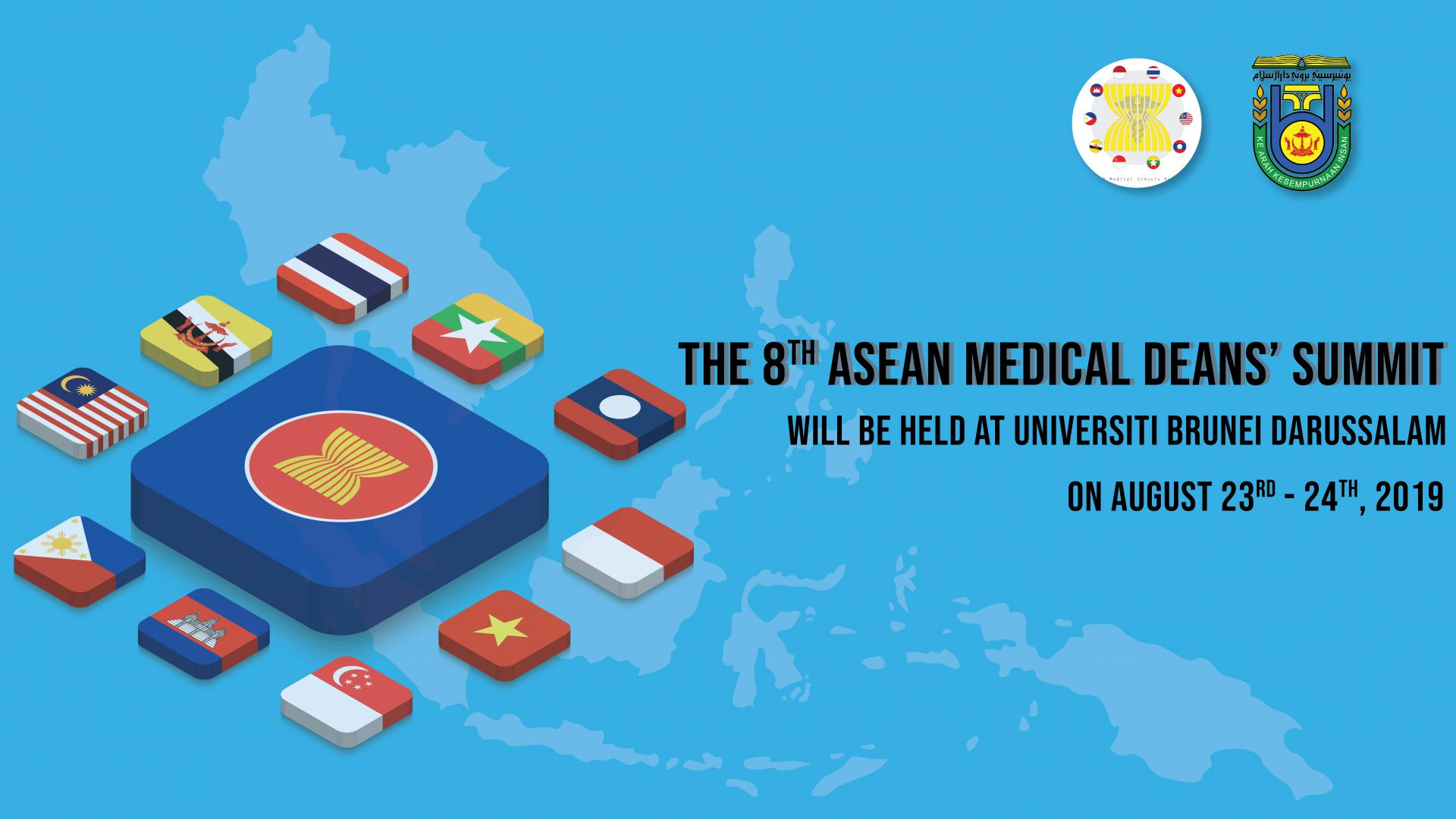 The 8th ASEAN Medical Deans' Summit 2019