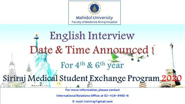 Siriraj Medical Student Exchange Program: The Announcement of English Interview Examination (for 4th and 6th-year)