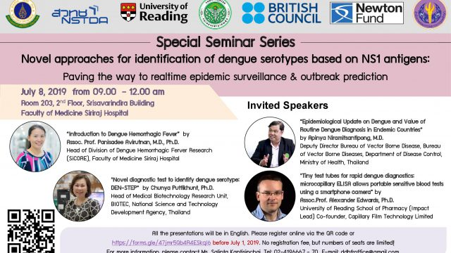 Special Seminar Series: Novel Approaches for Identification of Dengue