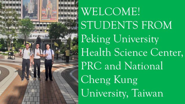 Students from PUHSC, China, and NCKU, Taiwan, Attend Medical Elective at Siriraj