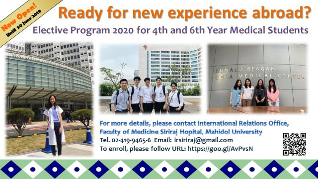 Siriraj Medical Student Exchange Program 2020 (Academic Year 2019)