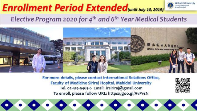 Enrollment Period Extended for 4th and 6th year Siriraj Medical Student Exchange Program 2020