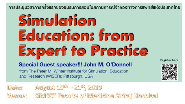 Simulation Education: from Expert to Practice