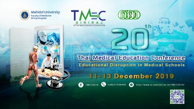 The 20th Thai Medical Education Conference