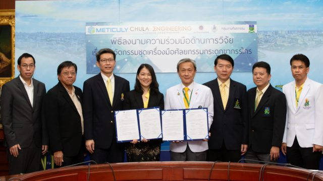 Siriraj Sign Agreement to Develop Innovative Titanium Mandible Reconstruction Device