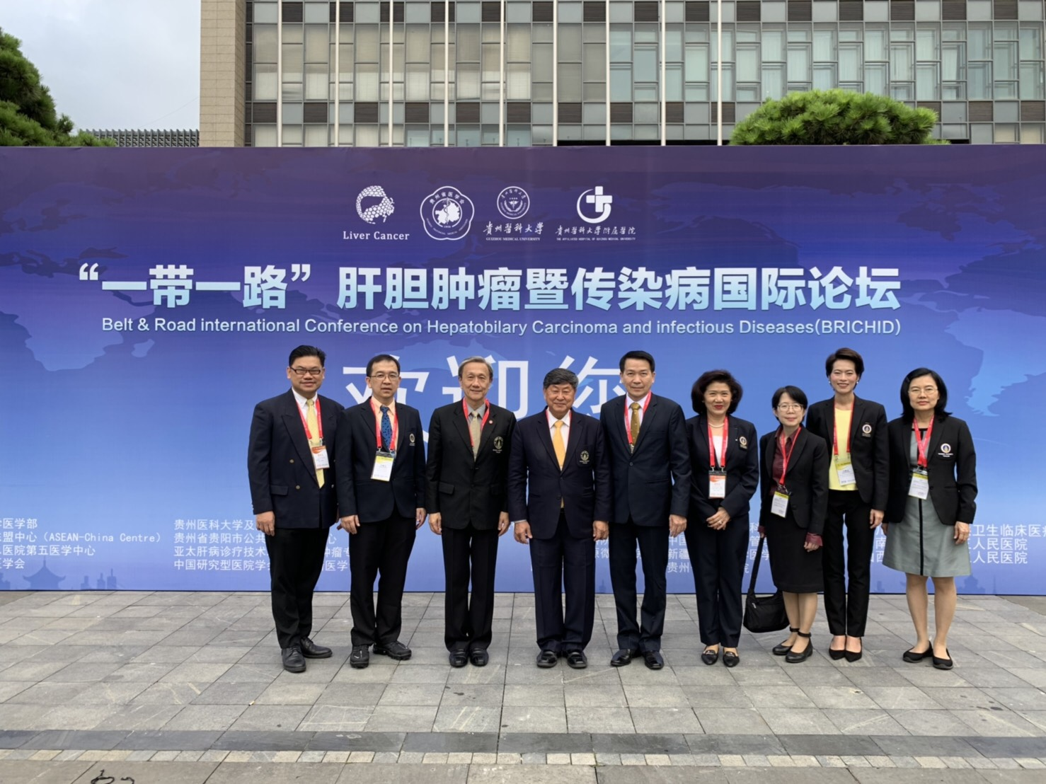 2019 China – ASEAN Education Cooperation Week