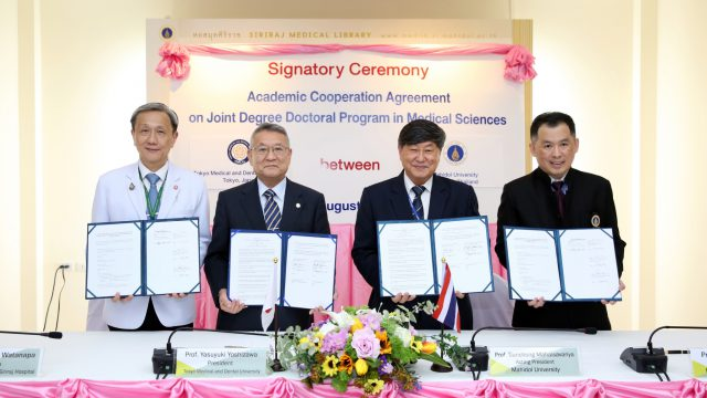 Siriraj Signed the Academic Cooperation Agreement on Joint Degree Doctoral Program in Medical Sciences with TMDU