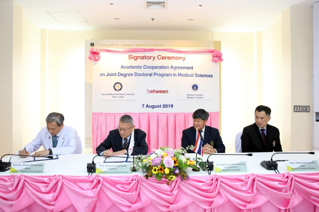 Siriraj Signed the Academic Cooperation Agreement on Joint