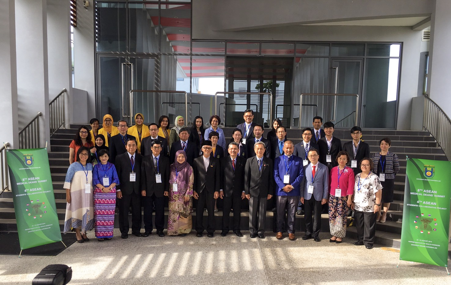 The 8th ASEAN Medical Deans' Summit at PAPRSB, Brunei Darussalam