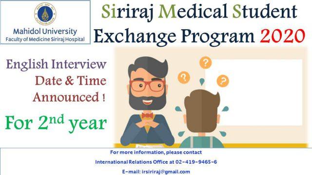 English Interview Timetable: Siriraj Medical Students Exchange Program 2020 (2nd Year)