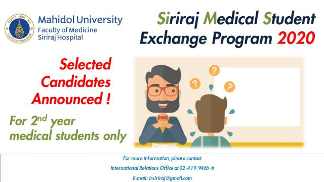 Announcement: Selected Candidates (2nd-year medical student) Siriraj Medical Student Exchange Program 2020