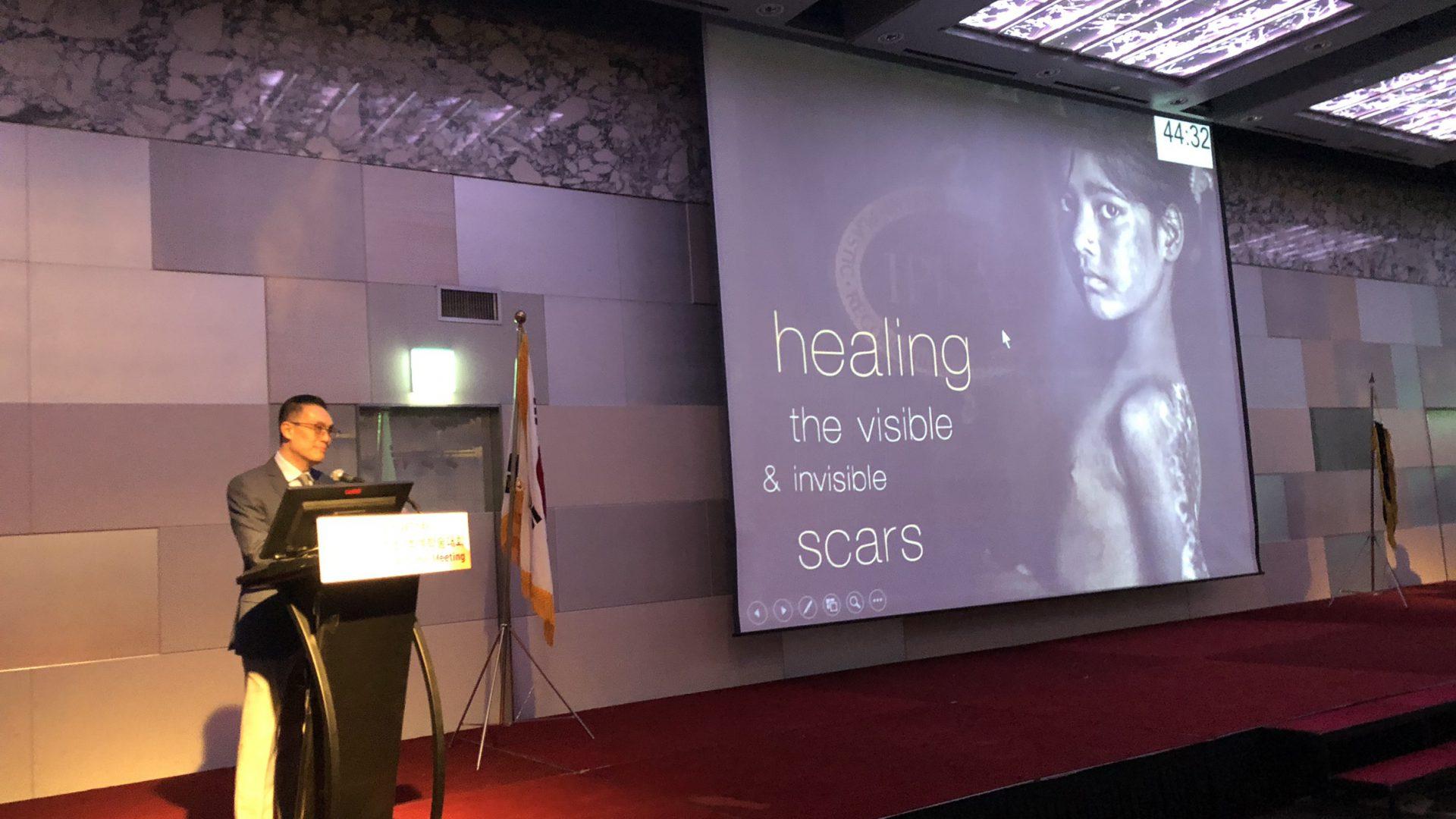 "Siriraj Attended ""71st Annual Autumn Meeting of the Korean Dermatological Association"""