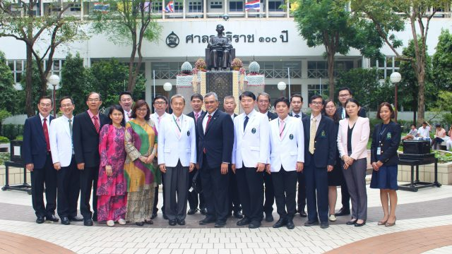 MOU between Siriraj and University of Malaya Medical Center