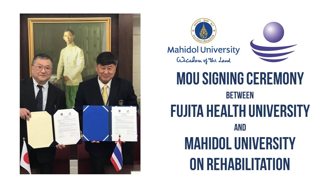 MOU between Fujita Health University and Mahidol University