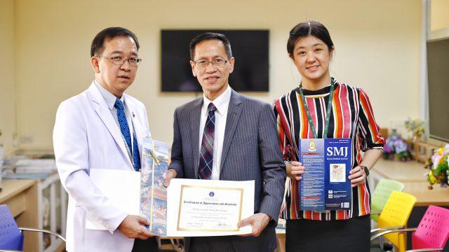 Siriraj International Visiting Scholar at Department of Pediatrics