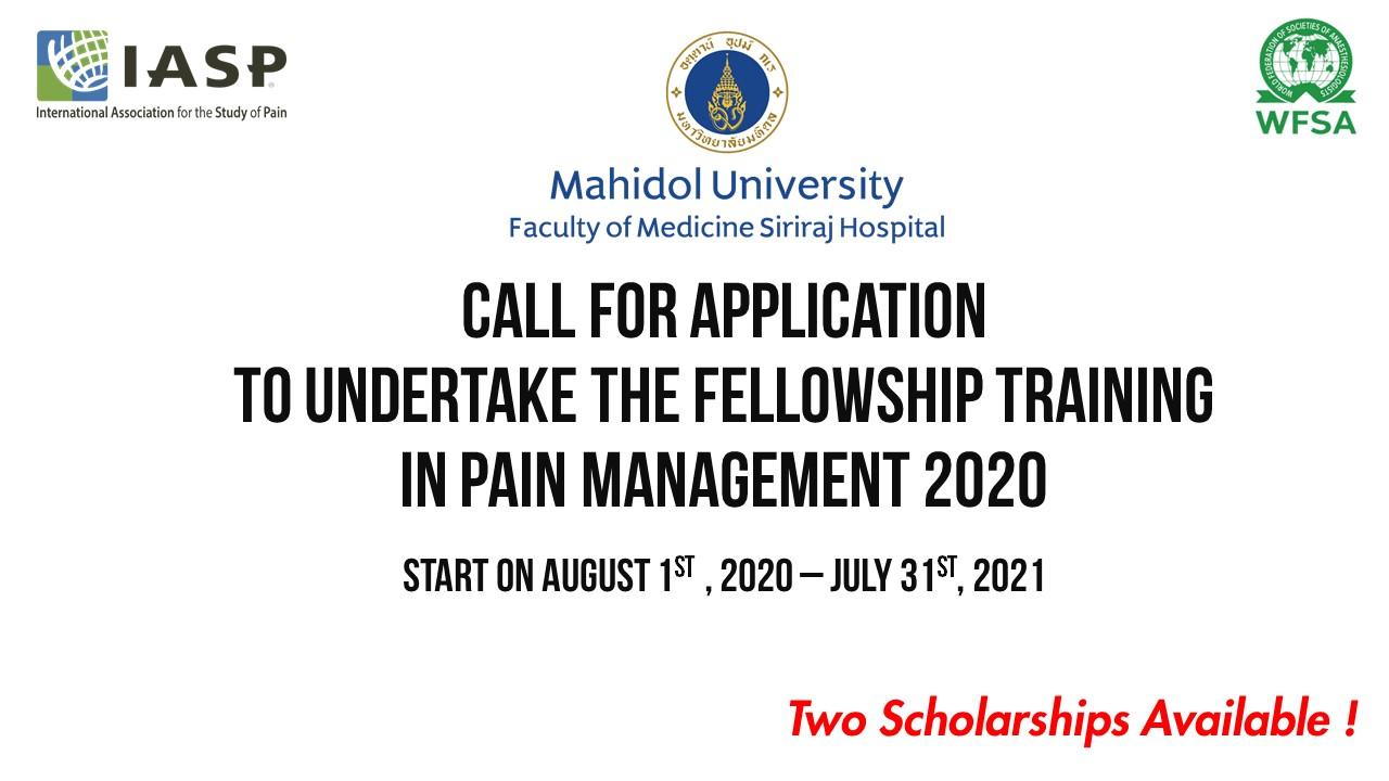 Siriraj International Fellowship Training in Clinical Pain Management 2020