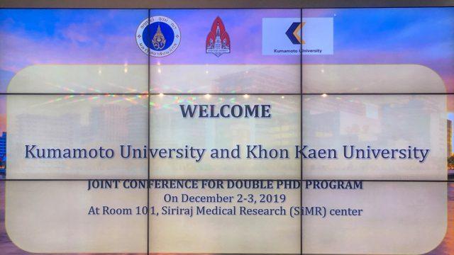 "Joint Seminar ""Kumamoto-Mahidol (Siriraj)-Khon Khaen"" Universities"