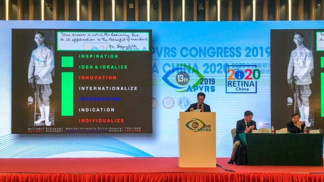 Siriraj Faculty Delivered a Lecture at 13th APVRS Congress in China