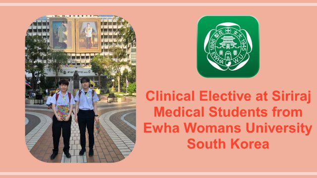 Clinical Elective for Medical Students from Ewha Womans University, South Korea