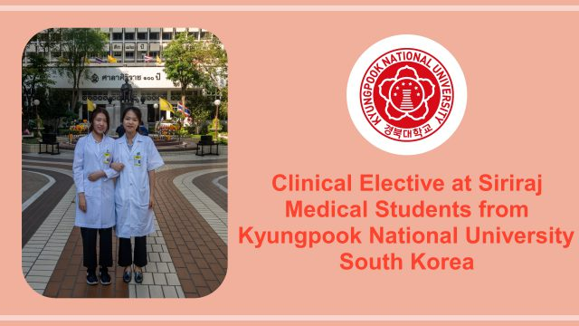 Clinical Elective for Medical Students from KNU, South Korea
