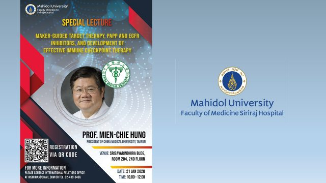 Special Lecture From President of Chinal Medical University Taiwan